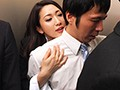 The Madonna Label Fell In Love At First Sight With This Married Woman! Her First Slut Video!! I Was Unable To Move, Locked In This Room As She Whispered Dirty Talk Into My Ears And Made Me To Ejaculate, Over And Over Again The Whispering Temptation Of A Lady Boss In A Reverse NTR Fuck Fest Hikari Kisaki preview-1
