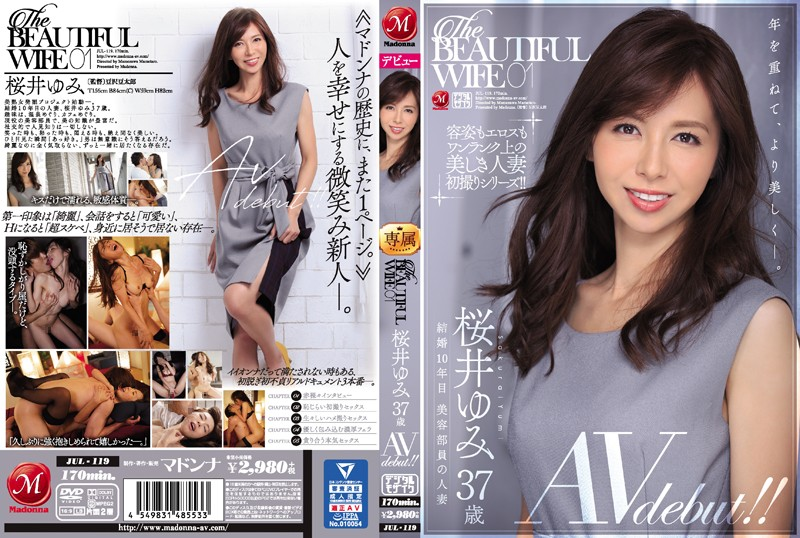 JUL-119 best jav porn THE BEAUTIFUL WIFE 01 Yumi Sakurai 37 Year Old Porn Debut!!