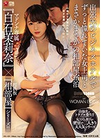 [JUL-225] A Madonna Label Exclusive Marina Shiraishi x An Ultra Sure Thing The Shared Room Series!! To My Surprise, I Was Booked Into The Same Hotel Room With My Favorite Lady Boss During Our Business Trip