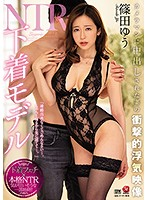 Lingerie Model Cuckold - My Wife Gets Fucked By Her Photographer - Yu Shinoda Download