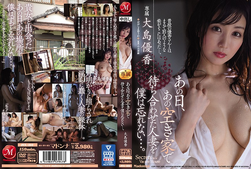 JUL-323 download jav Yuka Oshima That Day, I Was Waiting For A Married Woman At That Abandoned House, And Now, I Can Never Forget