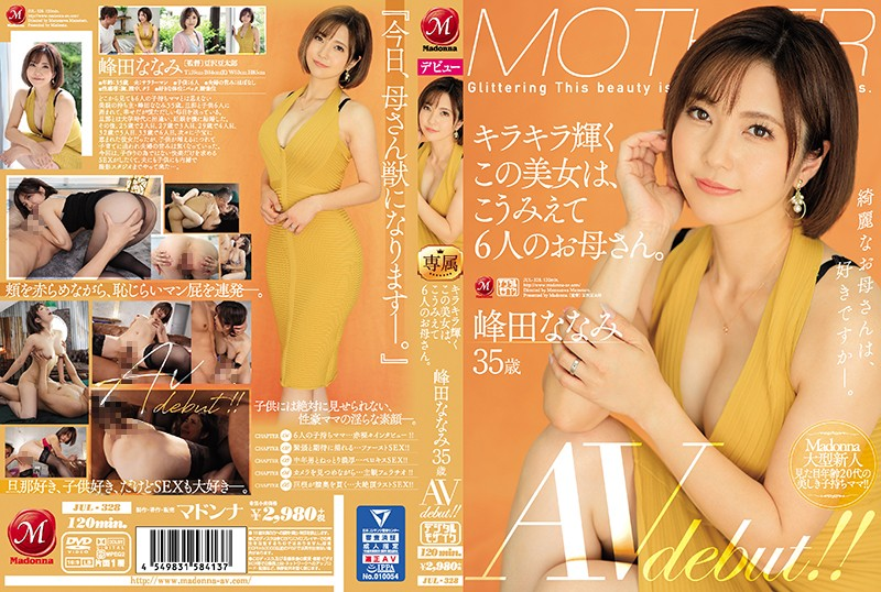 JUL-328 japanese av Nanami Mineda This Beautiful Babe Sparkles Like The Sun, And You'd Never Believe That This MILF Is The Mother Of 6