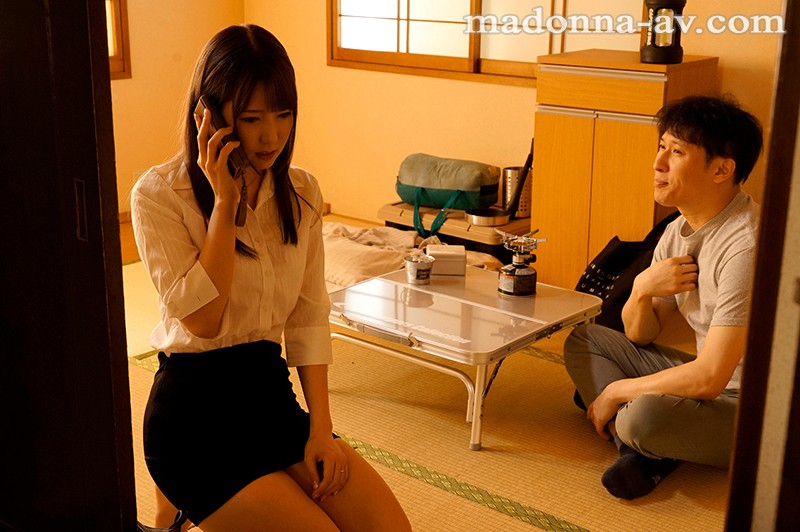 "JUL-344 ""Dear, I'm Going To Be Cumming Home Late Tonight"" – A Married Woman Real Estate Sales Lady Is Handling Complaints But She Can't Tell Anyone How She Does It – Yui Hatano"