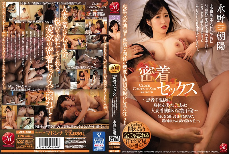 JUL-508 hd japanese porn Steamy Sex ~ Married Nurse Gives Herself Up To A Patient's Warmth ~ Asahi Mizuno