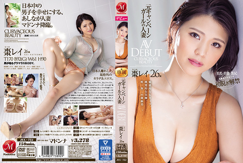 JUL-751 asian incest porn  She's Got Alluring G-Cup Titties, Tantalizing Beautiful Legs, And A Uniquely Curvy And Beautiful
