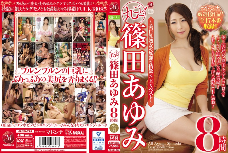 JUSD-713 download or stream.