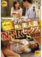 When You've Got Such A Sexy And Hot Housewife Sitting Next To You, There's No Way You Can't Notice Her!! NTR Sex With A Beautiful Married Woman From The Neighborhood 8 Hours Download