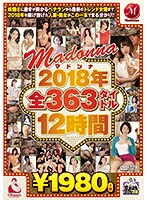 2018 Madonna All 363 Titles 12 Hours Download