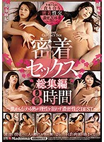 Hard And Tight Sex Highlights 8 Hours - Hard And Tight Sex Will Drive You Crazy From The Heat Bubbling Underneath Her Skin - BEST HITS COLLECTION Download