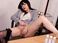 Married Office Lady with a Shaved Pussy - Hot Game of Torture and Shaving - Nana Aida preview-7