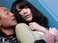 Father-in-Law Leaves His Mark On His Beautiful Daughter-in-Law Miki Sunohara preview-1