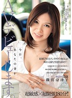 Today, Your Wife Will Be A Porn Star Natsuko Shinomiya Download