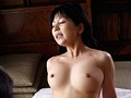 A Wife Gets Trained By Her Father In Law Shieri Mizutani preview-7