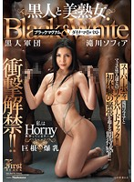 Shocking Release!! Black Men and Hot Older Women Sofia Takigawa Download