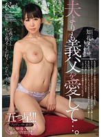 I Love My Father-in-Law More Than My Husband... Meisa Chiba Download