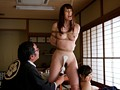 S&M Hot Spring- The Vanished Bride And The Rope Marks On Her Skin- Yui Hatano Yu Kawakami preview-3