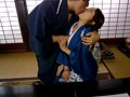 The Torture & Rape Of A Hot Mature Woman In Kimono Riko Honda preview-1