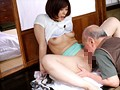 Cum Dump Wife -The Married Woman Who Is Repeatedly Raped By Her Husband's Family- Misaki Maki preview-1