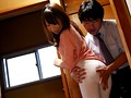 Cuckold -The Realtor Stole My Land And Wife...- Tamami Yumoto preview-4