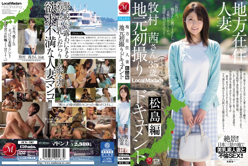 JUX-787 Married Woman in the country's Filmed for the First Time in Her Home Town Matsushima Compilation Akane Makimura
