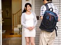 Naughty Whispers As I'm Sleeping,My Sexually Frustrated Aunt Starts Saying Things Into My Ear... Eriko Miura preview-1