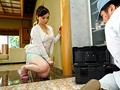 The Men Are All Looking At My Wife - An Sasakura preview-4