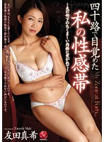 My G-Spots Have Been Awakened At Forty I'm Being Pumped By My Husband's Employee's Young And Hard Cock Maki Tomoda  Download