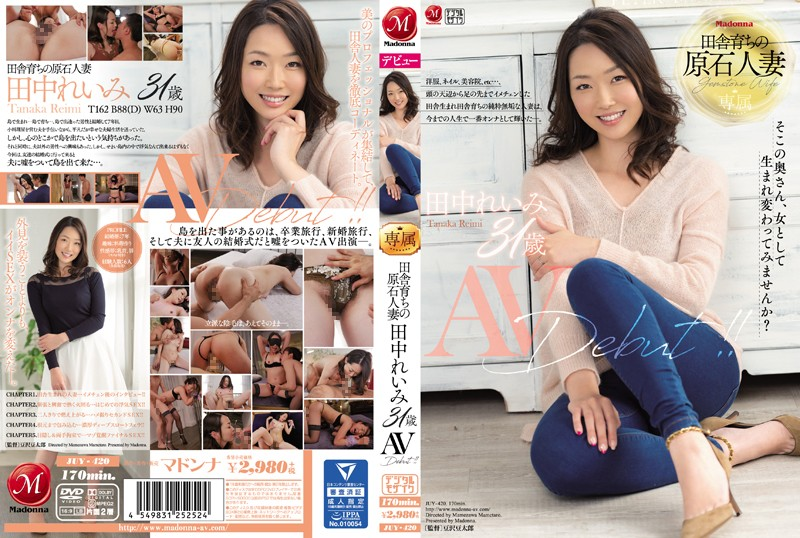 JUY-420 A Country-Born Diamond In the Rough Married Woman Reimi Tanaka 31 Years Old Her AV Debut!!