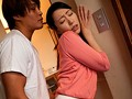 Fuck My Brains Out From Behind... This Horny Married Woman Is Getting Her Rape Fantasies Delivered From Behind A Flesh Fantasy Pheromone Pumping Married Woman An Agency Transfer Exclusive No.3!! Hitomi Takeuchi preview-2