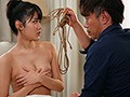 Nao Jinguji Her S&M Ban Is Lifted!! A Married Woman Who Was Defiled With An S&M Oil Massage preview-1