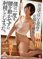 My Horny Auntie Is Shaking Her Ass In Sweaty, Hot And Overwhelming Lust, And I Could Never Even Get A Thrust In Before She Made Me Cum Hitomi Enjoji 下載