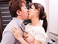 A Married Woman Is Captivated By The Insatiable Cock Of Her New Neighbor. Shoko Ueki preview-6