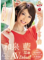A Former Race Queen Married Woman Ai Izumi 32 Years Old Her Adult Video Debut!! Download
