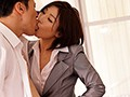 I'm A Fresh Face Employee And The Lady Boss At My New Job Is Always Toying With Me At Work Ayane Haruka preview-2