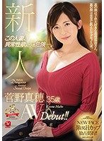 A Fresh Face Maho Kanno 35 Years Old Her Adult Video Debut!! Dear Wife, You Have Some Dangerously Abnormal Sexual Hangups Download