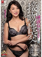 A Madonna Exclusive No.2!! Drooling Relentless Sloppy Kissing Sex That Will Make This Career Woman Shake Her Head In Orgasmic Ecstasy Eriko Matsuo Download