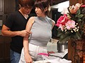 I'm Not Used To Being Around Women, But This Kind And Gentle Married Woman Was Nice Enough To Unhook Her Front-Closing Bra The Second Nanami Matsumoto Her Miraculous First Appearance!! An Ultra Super Class I-Cup Titty Beauty!!! preview-1