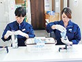 My Mom Works at a Vibrator Factory. Yumi Kazama preview-1
