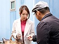 Fucking A Married Lingerie Model ~I Saw My Wife In A Leaked Video During A Business Trip~ Mai Kawakita preview-1