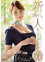 [JUY-820] Fresh Face. A Married Flight Attendant, Reina Sakuragi, 34 Years Old. Porn Debut!!