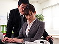 The Worst Man Made Me Cum So Hard I Could Die... Akari Mitani preview-1