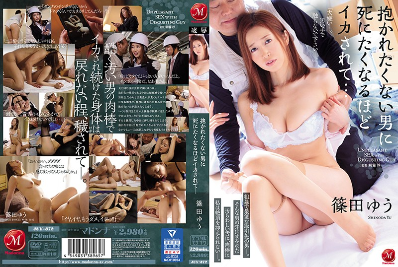 JUY-872 I Was Made To Cum By A Man Who Disgusts Me... Yu Shinoda