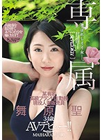 Exclusive A Super Select, Fine Woman She Works At A Famous High-Fashion Brand Shop A Real-Life Married Woman Sales Lady Hijiri Maihara 34 Years Old Her Adult Video Debut!! Download