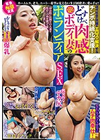 An Unauthorized Adult Video Performance By A Sexual Monster Wife With H-Cup Titties And 100cm Hips A Horny Housewife With A Meaty Body Volunteers For Sex She's Having Thrilling Fisheye-Angle Lens Sex With A Homeless Dude/An Old Man/A Shut-In Loser! Download