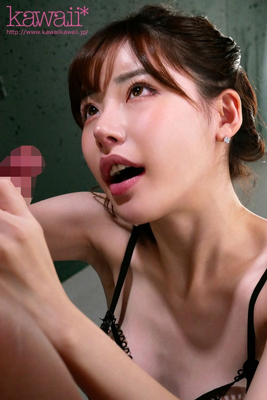 [KANE-010] (English subbed) The Perverted Female Rapist Who Ties Men Up And Makes Them Cum. F***ed Ejaculation Special. Eimi Fukada