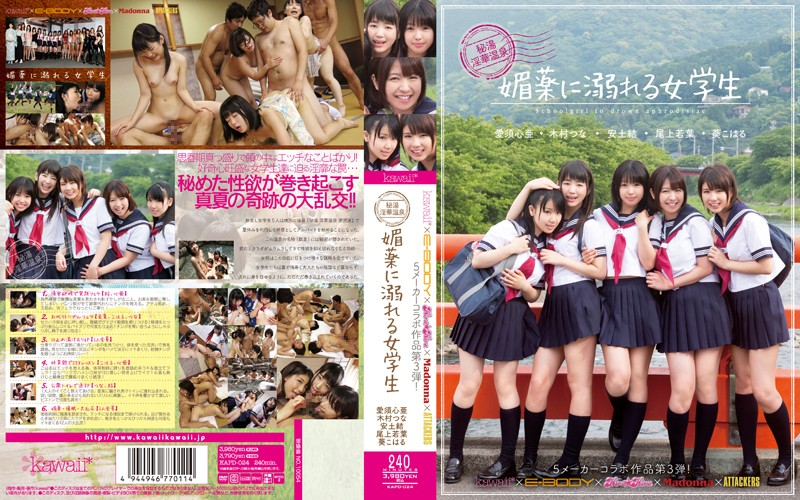 KAPD-024 popjav Tsuna Kimura Wakaba Onoue kawaii* + E-BODY +kira*kira + Madonna + ATTACKERS: 5 studios' collaborative work #3! Secret Hot