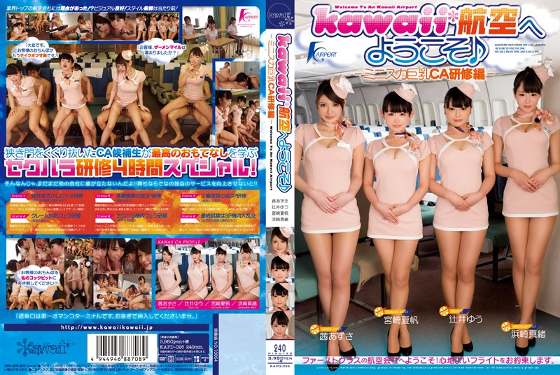 KAPD-026 javforme Welcome To Kawaii* Airlines! Miniskirt Big Tits Cabin Attendant Training