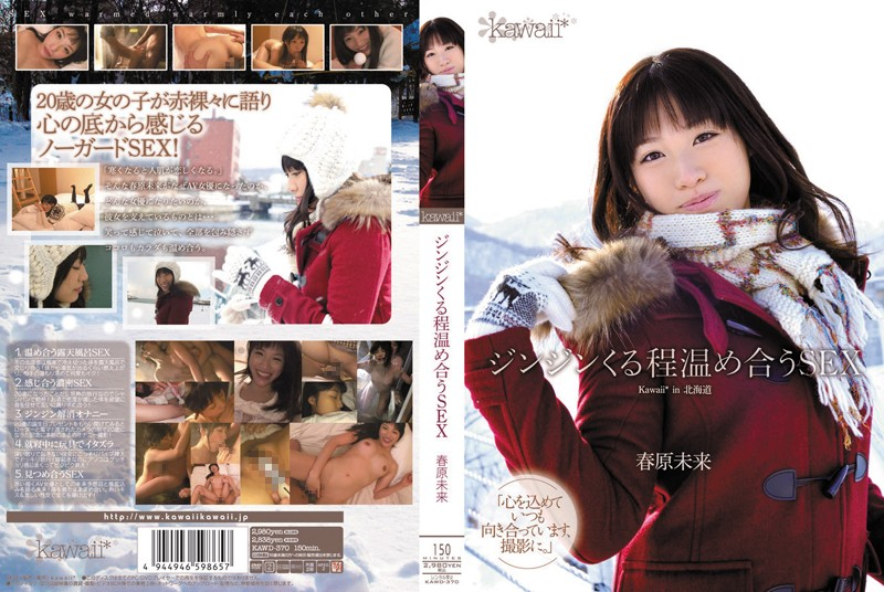 KAWD-370 download or stream.
