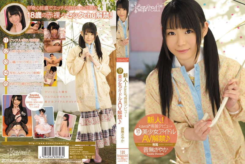 KAWD-378 New Face! kawaii Exclusive Debut - 18-Years-Old! Beautiful Idol Gets Naughty Sayaka Otonashi