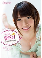 This Is Love! Minami's Super Cum Face Minami Aida Download